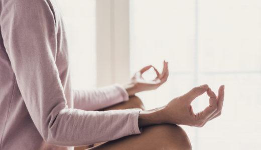 【瞑想】10分間のガイド付き瞑想