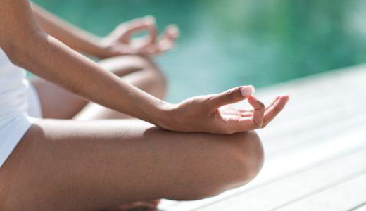 【募集中】2020.1.15オンライン無料瞑想会開催します