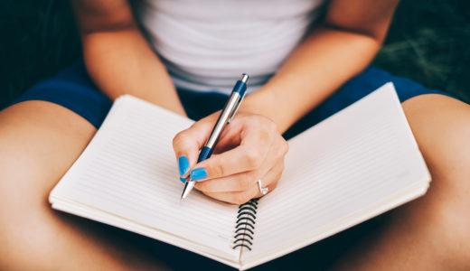 【募集中】アディクション臨床を学ぶオンライン講座