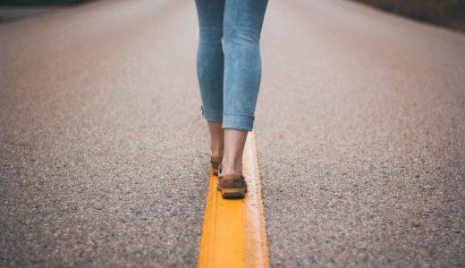 【実践してみよう】歩行瞑想