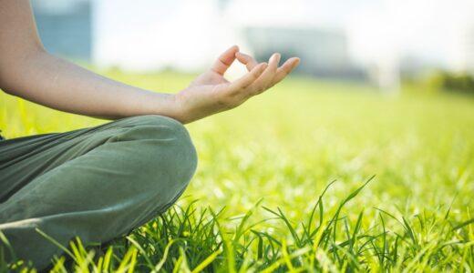 ガイド瞑想・Meditation