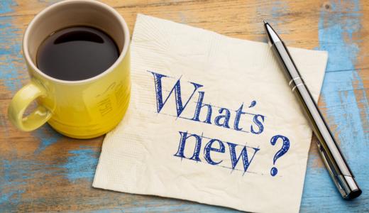 マインドフルネス心理臨床センターニュース〜2021年4月号〜「2020年度振り返り」